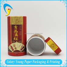 Paper Tea Packaging Cylinder / Tude Box
