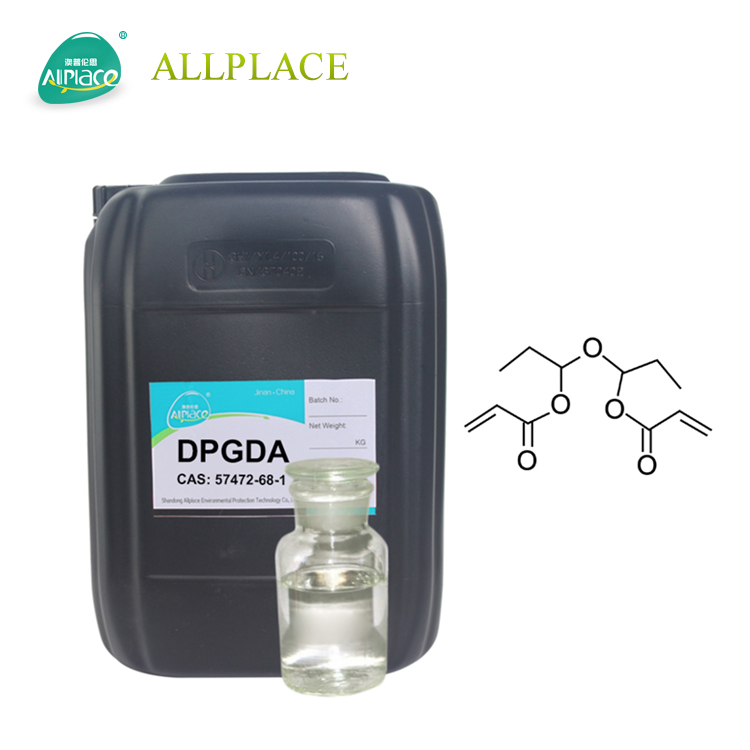 Allplace uv curing monomer IBOMA/HEA/HPA Isobornyl methacrylate/2 Hydroxyethyl acrylate /Hydroxypropyl acrylate