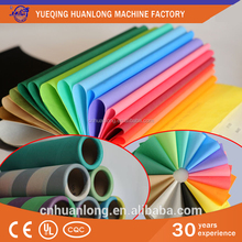waterproof virgin material POY DTY parchment paper