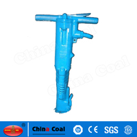 B67C Air Compressor Pneumatic Concrete Breaker