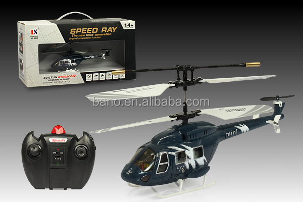 LS Model 6009-10A Infrared 3CH With Gyro RC Helicopter BNR100836