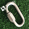 AISI304 AISI316 Carabiner Quick Link Hardware