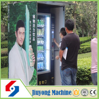 Customized Cheap snack machine food vending
