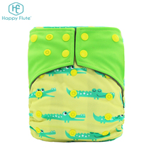 Happy flute aio cloth baby diapers with bamboo charcoal one size fit all waterproof adult baby diaper