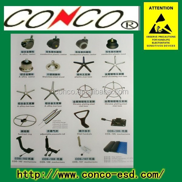 esd metal chair parts