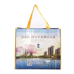 eco-friendly cheap promotional shopping give away spunbond laminated pp non woven bag