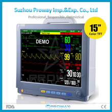 PROWAY PPM-S1500V Vet Vital Signs Veterinary Patient Monitor -Clinic Animal Monitor