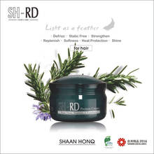50ml SHRD rosemary extract Keratin Collagen hair protein treatment angel hair cream products