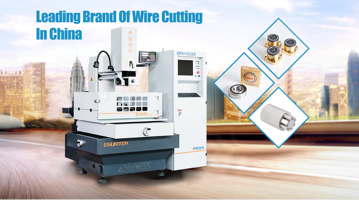 Shanghai Esuntek Machinery Co., Ltd. - Wire EDM Machines