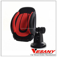 Vesany Modern Design Silicone Suction Cup U Style Universal One Touch Car Mount Cell Phone Holder