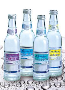 Ropp Aluminium Plastic Combined Anti Fake Bottle Caps