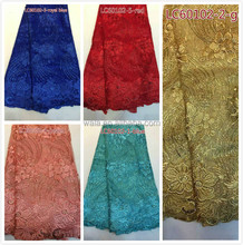 Colorful Embroidery LC60102-2 gold Tulle/French/Net Lace Party Dress Fabrics