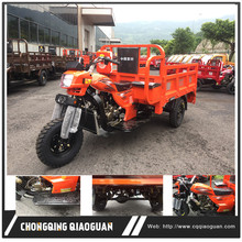 Made in china 200cc water cooled 4 stroke cargo big wheel gasoline tricycle