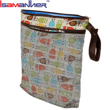 "15.5"" easy carry mesh pocket hanging baby wet dry bag with zipper"