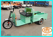 China supplier latest three wheeler auto rickshaw , amthi