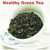 All grades chinese green tea 4011 factory price for wholesale