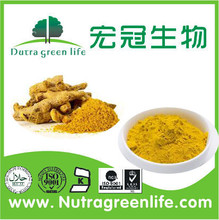 Pharmaceutical raw materials curcumin curcumin extract 95%/ turmeric powder CAS 458-37-7