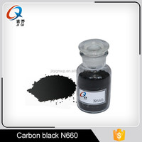 Rubber Raw Material Carbon Black N660 Market Price