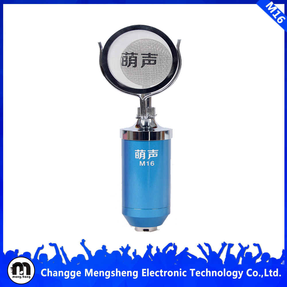 China ms cheap home use mini microphone on sale
