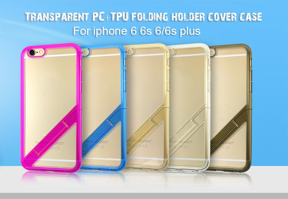 Factory offer PC+TPU phone case holder, cheap colorful mobile phone cover holder