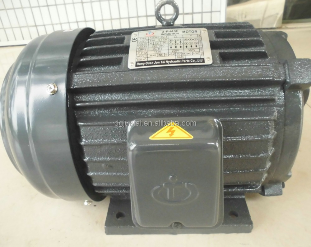 3 phase 5HP-4P 3.75kw electric motors with spline shaft