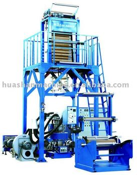 3 Layer plastic film blowing machine