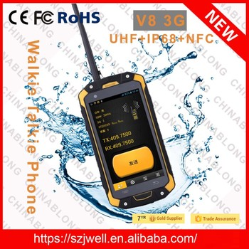 New Products 2016 Gsm Phone Walkie Talkie With Emergency Button,GSM 3G WCDMA Android Circuit Diagram Wireless Intercom Wholesale
