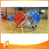 wholesale ball trouble game big inflatable ball