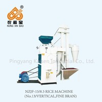 No.13 rubber-roller rice husker/home use rice milling machine