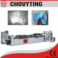 CWZD-400A plastic film sealing bag making machine