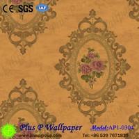 Wallpaper home/Interior design new 3d wallpaper