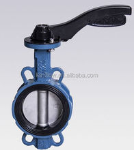 200 Series dn300 pneumatic Two Shaft No Pins Concentric wafer Butterfly Valve