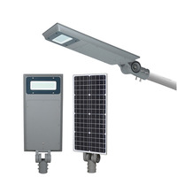 ALLTOP Zhongshan factory supply cheap price IP65 outdoor all in one 40 60 100 w solar street light