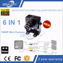 "1/3""Panasonic CMOS Starlight 1080P 2.1MP Full HD AHD/TVI/CVI/CVBS-1Vp-p/HD-SDI/EX-SDI 6 IN 1 Mini Camera"