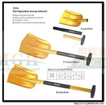 Multi Function Telescopic shovel