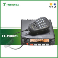 FT-1900R car radio Mobile Transceiver Ham Radio Yaesu