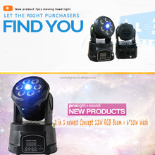 led moving head rgbw wash light for dj equipement stage light