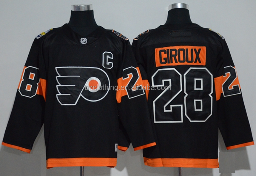 Claude Giroux #28 Philadelphia Flyers 2017 Stadium Series Black NHL Hockey Jersey