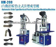 machine injection pvc sole