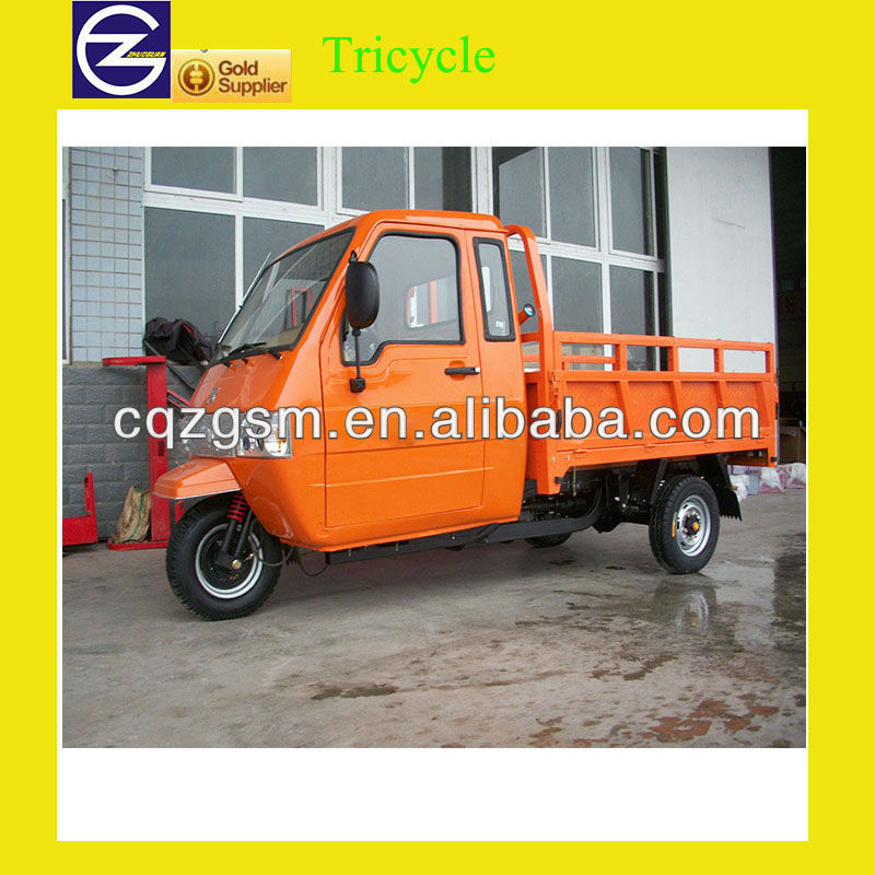 2013 New Style 250CC Tricycle For Sale