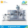 China supplier auto horizontal pocket type packaging machine