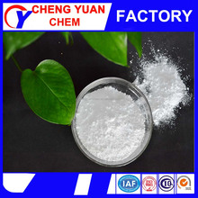ISO certificate food additives sodium benzoate BP98