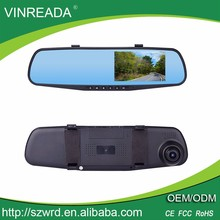 2017 New 4.3inch Dual Lens Video Recorder Rearview Mirror Car Camera DVR with G-sensor 1080P