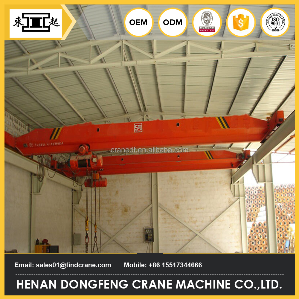 LD Model Motor-driven Single Beam Bridge Crane
