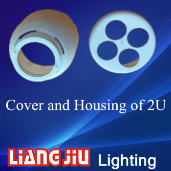 2016 hot sale Cover and Housing of energy saving lamp