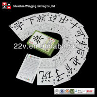 Factory price paper custom memory cards for kid