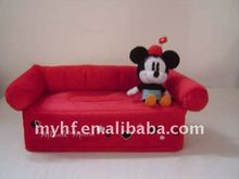 Sofa plush Toys sitting a Mikey 2011 best Christmas gift
