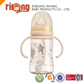 360 Degree Full Cycle Easy Feeding Baby Milk Feeding Bottle
