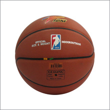 Made your personalized souvenir basketball