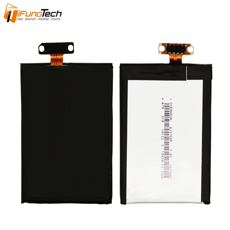 100% Tested One by One Original 2100mAh Replacement Battery For LG Optimus G E970 Battery